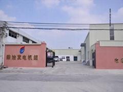 东莞市上柴机电设备有限公司