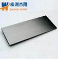 高品质 钨板 磨光 钨板 耐高