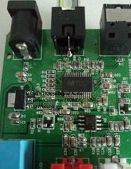 MS8413光纤同轴转换DAC