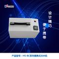 北京小型冷水机