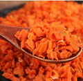 脫水胡蘿蔔粒 1