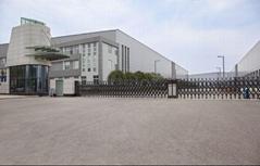 Dongguan Fukuang Plastic Technology Co.,Ltd.