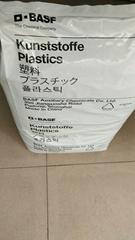 Nylon66 BASF Ultramid A3WG7 BK00564 35% Glass Filled PA66 polyamide6.6 pellets