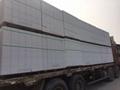 輕質磚600x200x200mm 1