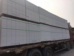 輕質磚600x200x200mm