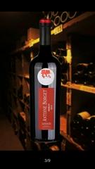 安东尼伯爵西班牙梅乐葡萄酒