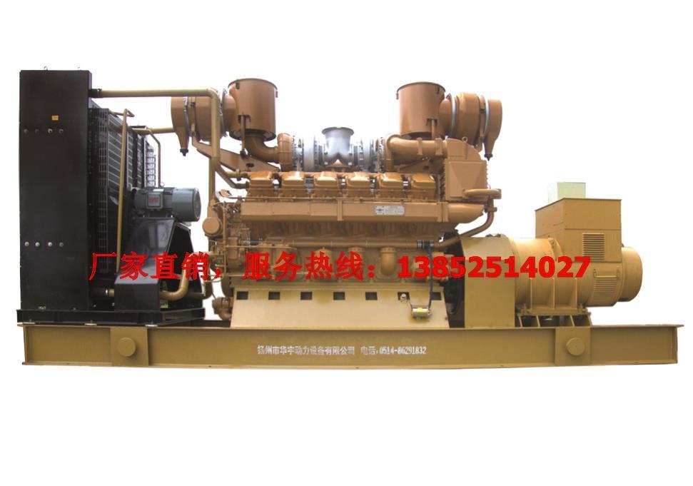 济柴柴油发电机组  1