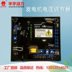 AVRSX440稳压器