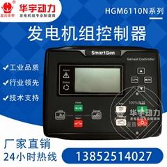 原装正品众智HGM6100N控制器