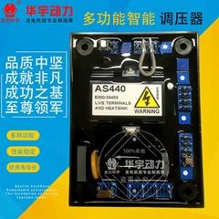 AS440调压版