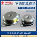 柴油发电机组减震垫