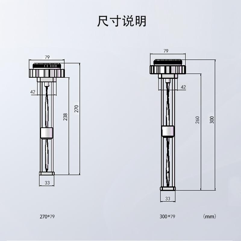 油位器  2