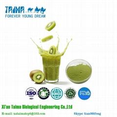 Taima Offers High Quality Freeze Dried Kiwi Fruit Powder