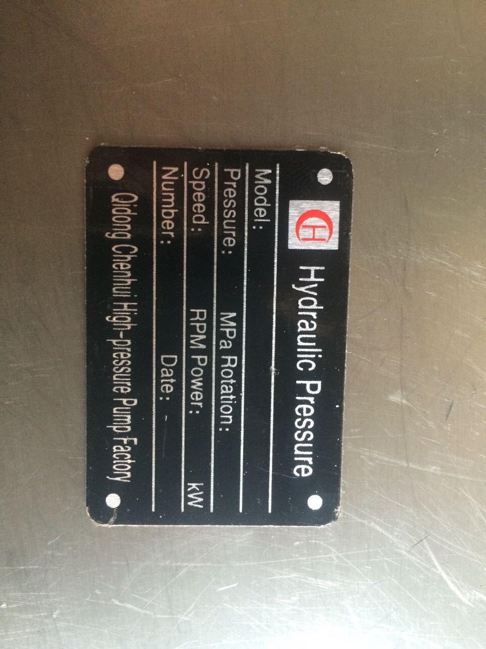 Hydraulic piston pump A2F107R2P3 2