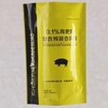 供应预混合饲料铝箔袋兽药铝箔袋