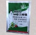 供应可湿性粉剂农药铝箔袋颗粒剂