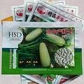 供应西葫芦种子包装袋香菜种子镀
