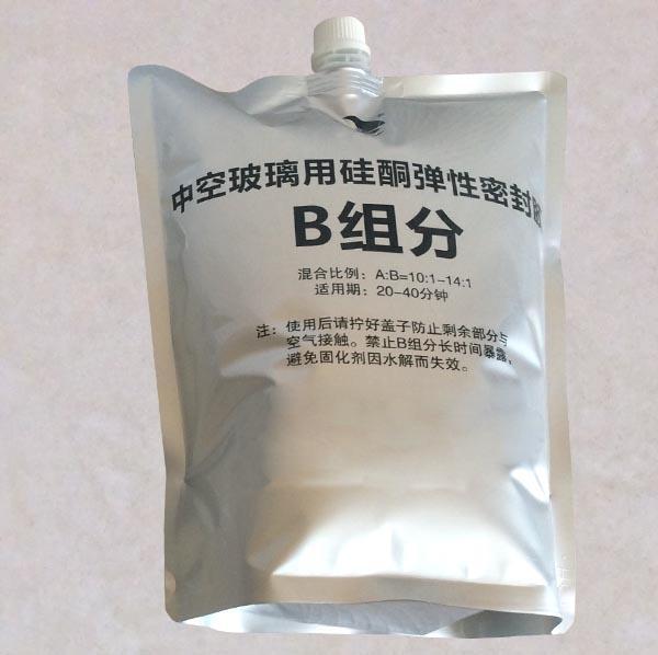 供应硅酮密封胶吸嘴铝箔袋化工铝箔袋 2
