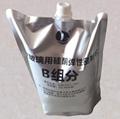 供应硅酮密封胶吸嘴铝箔袋化工铝箔袋 3