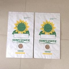 供应向日葵种子牛皮纸袋杂交食葵种子牛皮纸袋