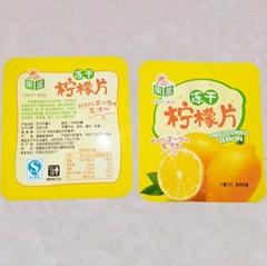 供應凍干水果片鋁箔袋果干鋁箔包裝袋