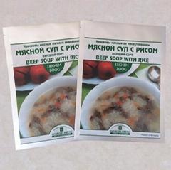 供應滋補湯蒸煮鋁箔袋罐頭食品蒸煮鋁箔袋