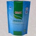 供应保健食品铝箔袋螺旋藻晶片铝