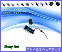 電控鎖儲物櫃SH-P0437智能鎖電磁鐵