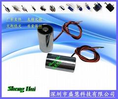 小型吸盤圓形吸盤電磁鐵SH-H1628