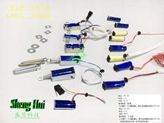 電磁鎖SHP-0437