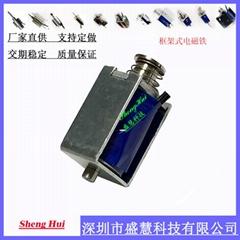 充電槍電磁鐵SH-P0727框架式電磁鐵