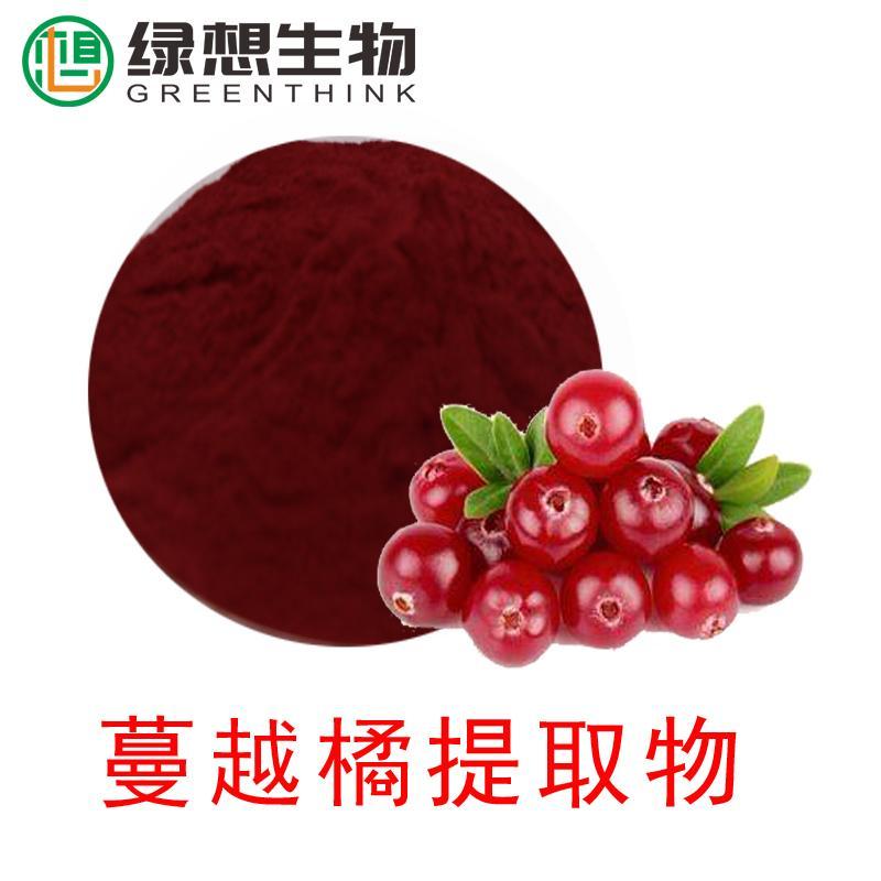 Cranberry Extract 25% 1