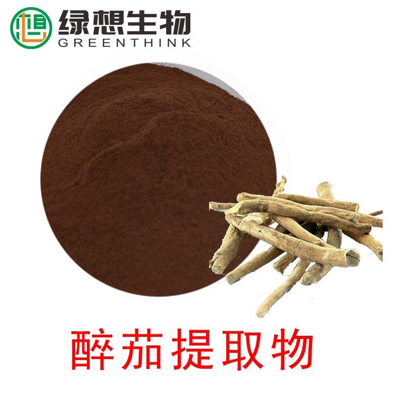 Ashwagandha Extract 5% Withanolide 1