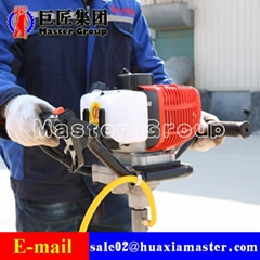 Backpack portable diamond core drill rig / rock drill for Geological explorati