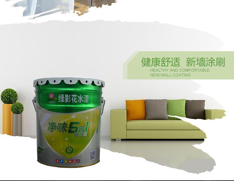 內牆乳膠漆 1