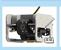 日本KWK原裝LEO型水下機器人