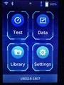 LIBS HP-VELA001 interface