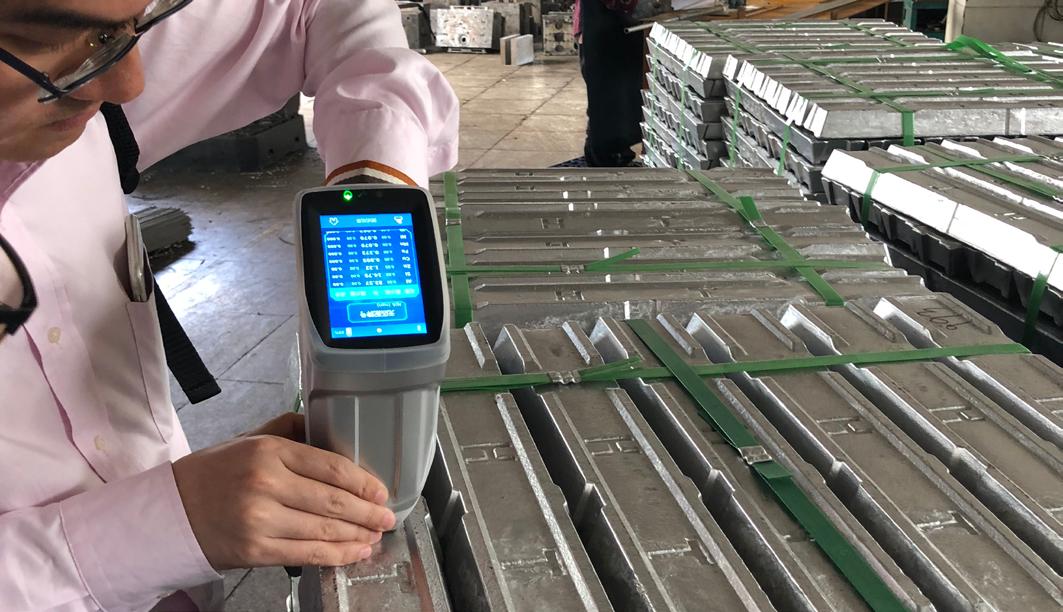 LIBS Application in Aluminium alloy analysis