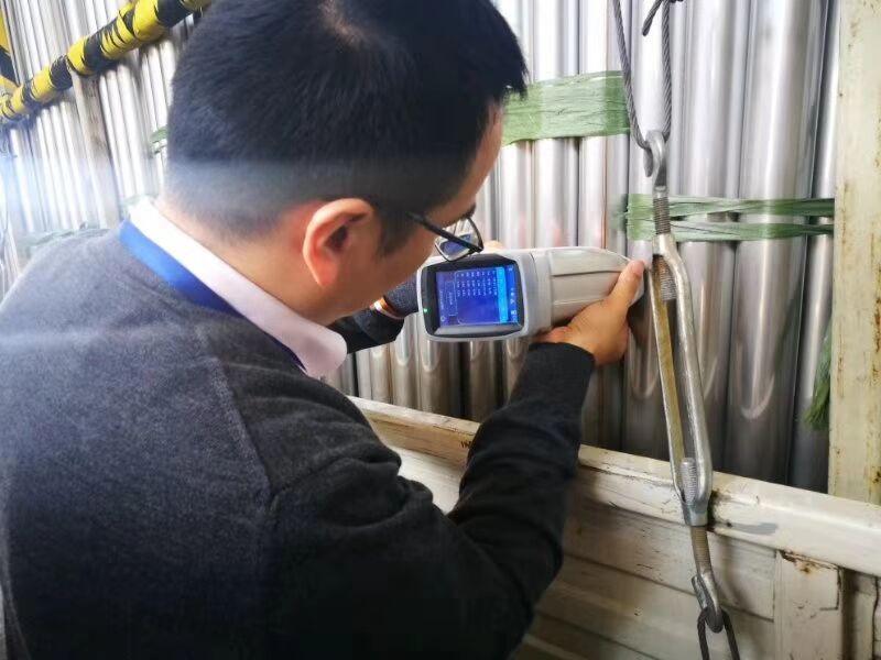LIBS laser metal analyzer application for rapid alloy identification