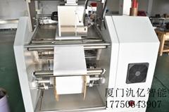 3M電工膠布包裝機