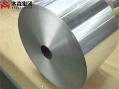 8011 aluminum foil for disposable aluminum food container