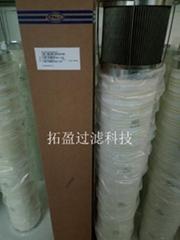 东汽016齿轮箱滤芯FD70B-602000A016
