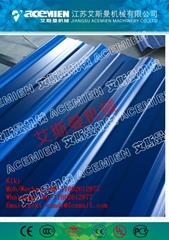 Plastic PVC ASA Roof Tile Sheet Making extruder machine