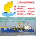 广州到新加坡海运物流网购代购集运门到门专线 3