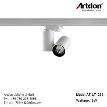 Artdon 20W LED Track light with CE 1