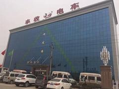 河南丰收新能源车辆有限公司