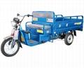 新能源載貨電動三輪車貨運電動車