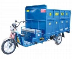 环卫液压自卸电动三轮车电动环卫