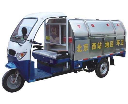 AHB2電動三輪車垃圾車環衛電動車 1