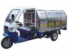 AHB2电动三轮车垃圾车环卫电